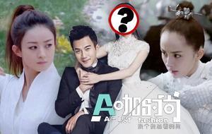 和刘恺威拍结婚照的竟不是杨幂!