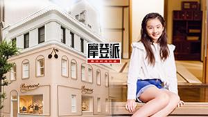 黄多多:小仙女的东京奇遇记