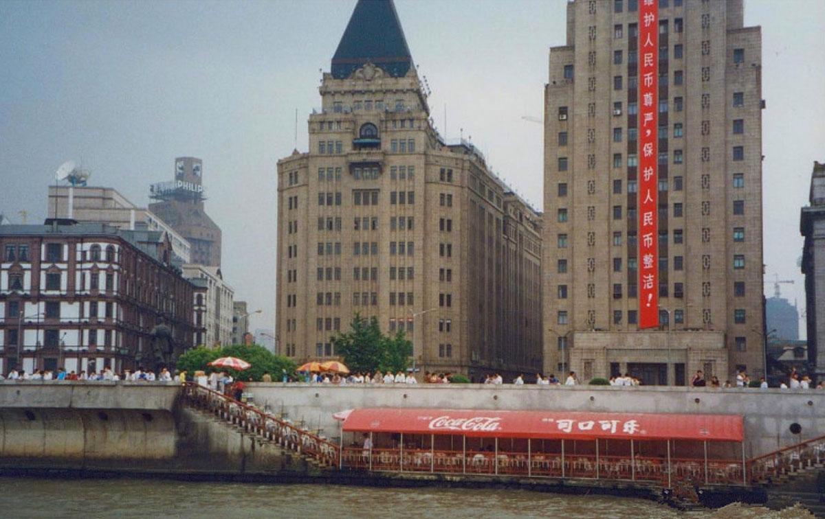 1996年的上海
