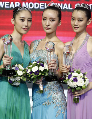 2013中国内衣模特大赛冠亚季军出炉