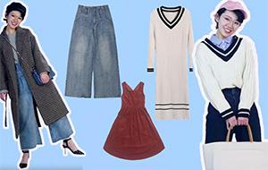[罐头时尚]3种衣服重新搭配 美出新高度!