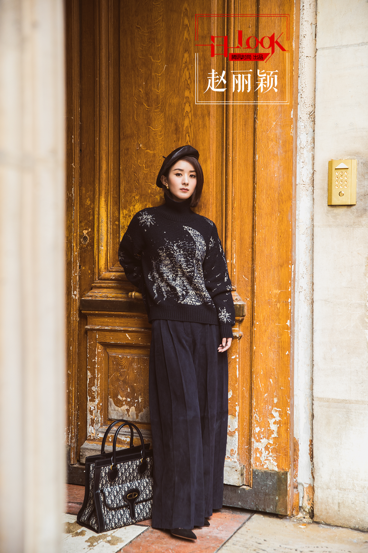 一日一look 巴黎街头的赵丽颖 黑超搭贝雷帽成摩登女郎