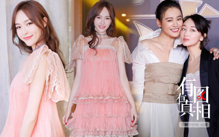 唐嫣粉红公主裙 33岁又甜又仙又美丽