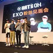 """""""EXO""""&HAT'S ON 中国粉丝见面会完美落幕"""