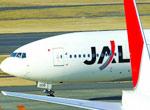 日本航空申请破产保护