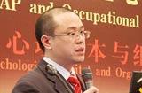 易普斯总经理郑华辉