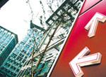 新京报:我们不一定要期待房产税