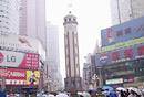 重庆楼市新政出台未停三套房贷 有保有压较温和