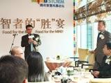 腾讯公司网络媒体总裁刘胜义发表演讲