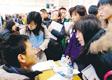 就业:七大因素促进就业趋势好转