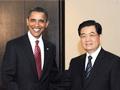 胡锦涛主席会见美国总统奥巴马