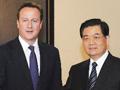 胡锦涛主席会见英国首相卡梅伦