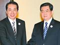 会见日本首相菅直人