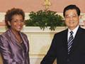 胡锦涛会见加拿大总督米夏埃尔-让