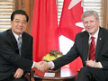 胡锦涛同加拿大总理哈珀举行会谈