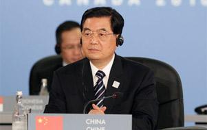 胡锦涛出席G20领导人第四次峰会并发表讲话