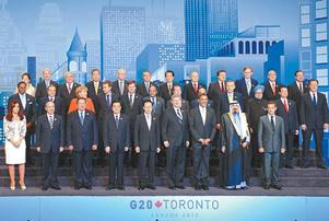 G20同意在复苏稳定后着手削减赤字