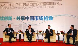 论坛Ⅳ:对话500强:消费市场与本土化创新