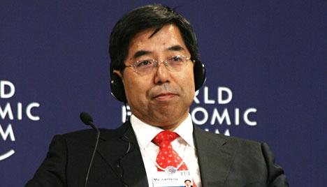 马建堂:房地产业调控对中国经济影响不大