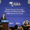 2007年博鳌亚洲论坛开幕式
