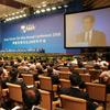 2008年博鳌亚洲论坛开幕式