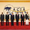 2010年博鳌亚洲论坛开幕式