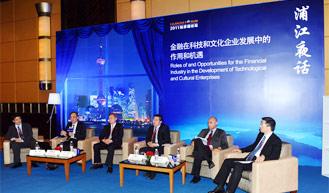 浦江夜话二:货币政策、物价水平与流动性管理现场