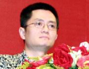 河山国际资本集团有限公司董事长兼总裁曹少山