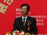 金电公司总经理李文辉