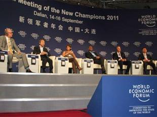 开辟低碳增长之路互动式会议