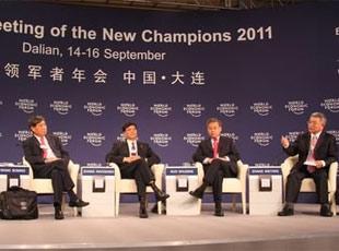 解读中国十二五规划论坛全景