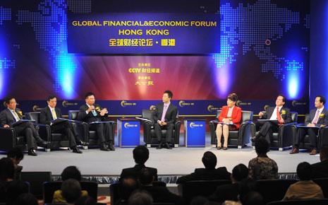 全球财经论坛-香港