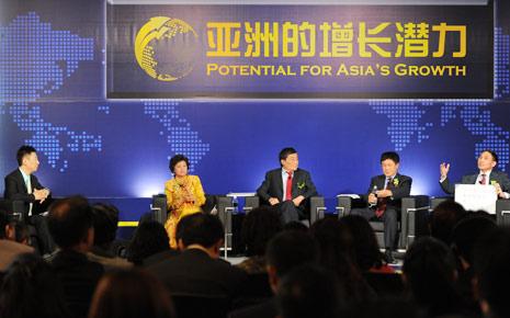全球财经论坛-新加坡