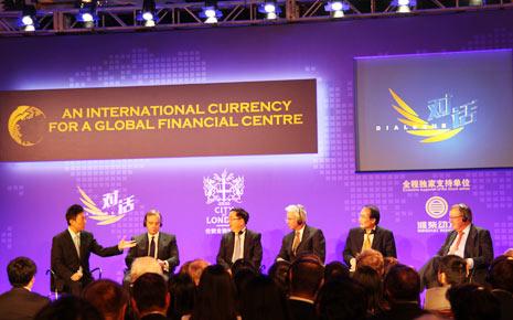 全球财经论坛-英国