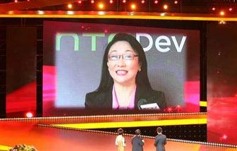 HTC董事长王雪红通过VCR发表获奖感言