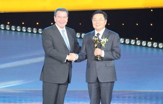 德国前总理施罗德为一汽董事长徐建一颁发自主创新奖