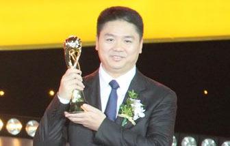 京东商城创始人刘强东
