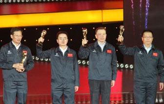 航天科技集团天宫一号、神舟八号获年度大奖