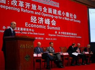 建立应对全球性挑战的长期能力会议现场