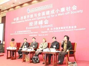 中国房地产市场的近忧与远虑