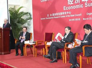 新时期全球化下的中国