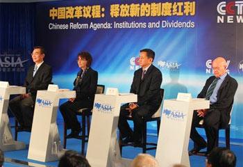 中国改革议程:释放新的制度红利