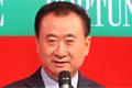 王健林痛批《钢铁侠》:不尊重中国市场