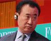 王健林:预感民营企业的第二个春天要来