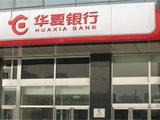 华夏银行客户境外取款暗中收费