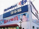 家乐福在华遭遇信任危机