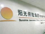 央视曝阳光保险单方终止客户主险 误导消费者