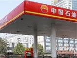 央视曝中石油柴油在黑龙江被检出水分超标40倍