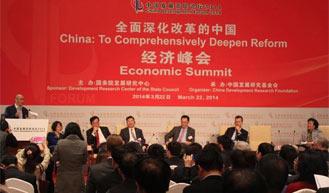 会场三:房地产市场与宏观经济稳定
