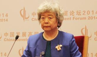 吴晓灵:人民币国际化前提是搞好国内经济体制